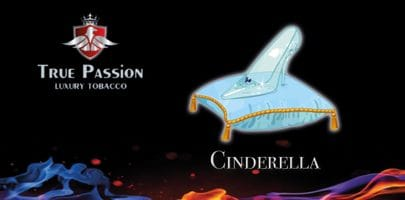 True Passion Cinderella 200g